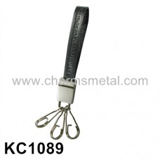 "KC1089 - ""UNITED COLORS OF BENETTON"" Leather Key Chain"