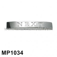 "MP1034 - ""NEXT"" Metal Plate"